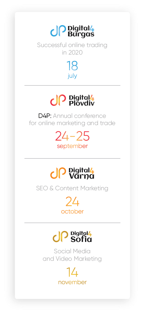 Digital4Bulgaria Events