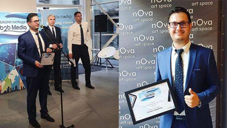 """Фондация """"Digital4"""" с награда за """"Проект с образователна насоченост в сферата на бизнеса"""